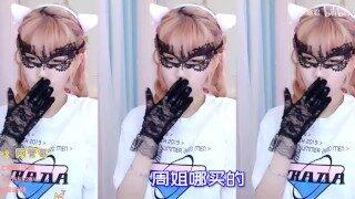 【高清】91周小姐国产自拍精品面具热舞 周淑怡