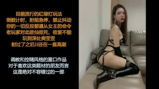 ASMR/中文音声:女王大人禁止抖动的寸止调教, 红绿灯, 倒数计时, 让你欲仙欲死!!